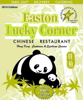 Easton Lucky Corner